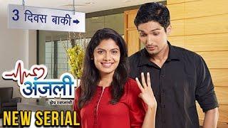 Suruchi Adarkar Back With First Marathi Medical Drama On Zee Yuva |
