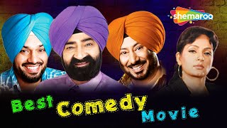Chak De Phatte | Punjabi Comedy Movie |Jaswinder Bhalla, Gurpreet Ghuggi | Latest Punjabi Movie 2017