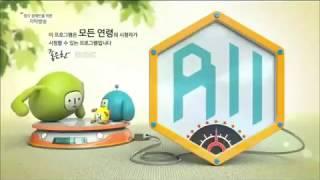 MBC '우리가락우리문화'  판소리 소리꾼 (이윤선) 앙상블 향 -1-