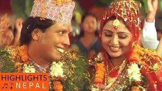 Mero Maya Meri Maya - Full Song   Nepali Movie SUNDAR MERO NAAM   Ramit Dhungana, Garima Pant