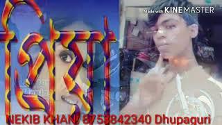 Rup kumari prem kumari Bangla video