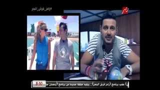 """تقليد خرافى من """"رامز جلال"""" لـ """"محمد محى"""""""