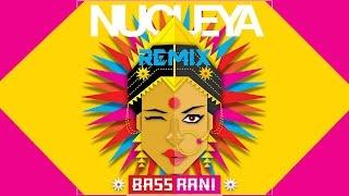Mera Laung Gawacha (Album Version) Rama mp3 download