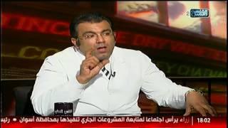 الناس الحلوة   اللمسات الفنية لجراح التجميل للحصول على قوام متناسق مع دكتور حاتم السحار