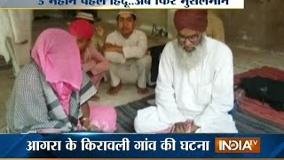 Religion Conversion: 17 People in Agra Reconverted to Islam - India TV