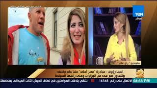 مرشدة سياحية مصرية استغلت مونديال روسيا للترويج لمصر وحكايات عن إعجاب الروس بمحمد صلاح