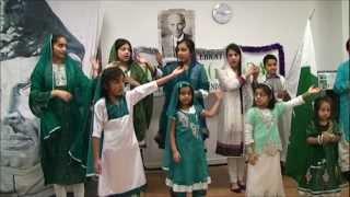 CLF JINNAH DAY   Aye Quaid e Azam Tera Ehsan 19th Jan 2013 Manchester