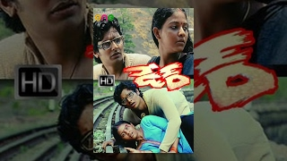 Dare Telugu Full Movie HD - Jeeva | Anjali
