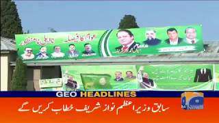 Geo Headlines - 01 PM 19-November-2017