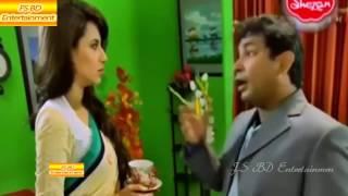 বউকে কি ভাবে সোজা করতে হয় দেখুন   Bangla Funny Video   Bangla Natok By Mosharraf karim