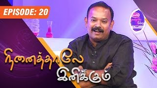 Ninaithale Inikkum | (22/03/2015) | Venkat Prabhu Interview | [Epi- 20]