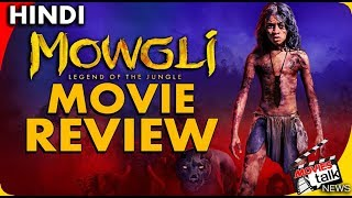Mowgli Legend Of The Jungle : Movie Review [Explained In Hindi]