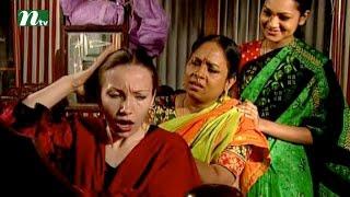Bangla Natok - Ronger Manush | Episode 42 | A T M Shamsuzzaman, Bonna Mirza, Salauddin Lavlu l Drama