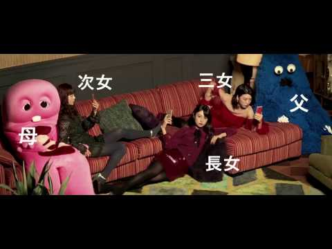 Xxx Mp4 【日本CM】深田恭子、多部未華子、永野芽郁演三姊妹賣手機服務 YouTube 3gp Sex