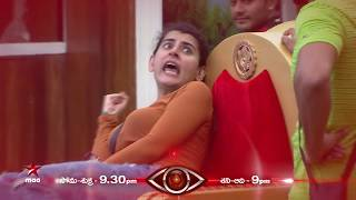 Why happened to Archana all of a sudden? 😮😮  #BiggBossTelugu Today at 9:30 PM