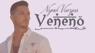 Nyno Vargas - Veneno (Videoclip Oficial)