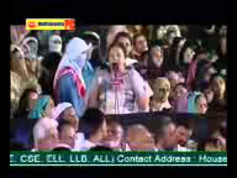 রায়পুরা  বাংলা মো:রত ন জুরু