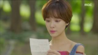 [Lucky Romance] 운빨로맨스 ep.16 Ryu Jun-yeol's last letter 20160714