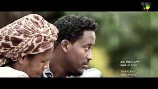 Abel Mulugeta (አቤል ሙሉጌታ)  Lib be 40 Amet (ልብ በ40 አመት)  New Ethiopian Official Music Video2014