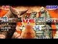 Download Video Download Daikaiju Battle Ultra Coliseum DX - Gomora vs Red King 3GP MP4 FLV