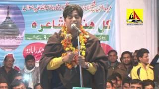Imran Pratapgarhi Latest Mushaira
