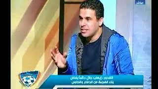 """أول تعليق غير متوقع لـ """"خالد الغندور"""" بعد فوز الأهلي علي الزمالك في مباراة القمة 115"""