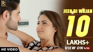 Jeen+Di+Wajah+-+Satwinder+Wadali+%7C%7C+Latest+Punjabi+Songs+2017+%7C%7C+Ramaz+Music