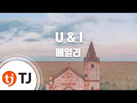 U & I_Aliee 에일리_TJ노래방 (KaraokelyricsromanizationKOREAN)