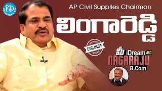 AP Civil Supplies Chairman Lingareddy Interview    Talking Politics With iDream #110