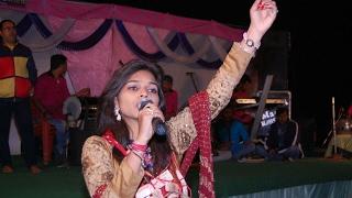 Shyam Bhajan By Sneha Khanna,Janta Bhawan Sirsa