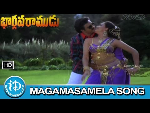 Maghamasamelavache Video Song - Bhargava Ramudu Movie | Balakrishna | Vijayashanti