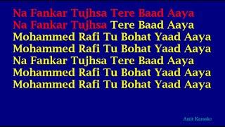 Mohammed Rafi Tu Bohat Yaad Aaya - Hindi Full Karaoke with Lyrics