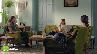 جلسة فضفضة بين كارلا و يارا و روز
