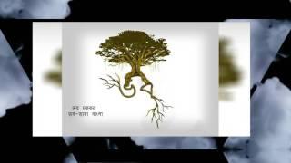 Vob Chokkor [] ভব চক্কর - ভব [] VOB [] Bangla Rap