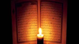 سورة مريم كاملة بصوت الشيخ ادريس ابكر Idress Abkar Mariam