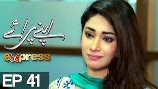 Apnay Paraye - Episode 41 | Express Entertainment - Hiba Ali, Babar Khan, Shaheen Khan