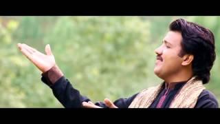 Allah Meda Naeem Hazarvi New Song 2014