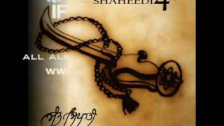 Mukhon Satnaam Bolda - Tigerstyle ft. Shveta - Immortal Productions Shaheedi 400