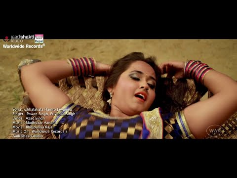 Xxx Mp4 Chhalakata Hamro Jawaniya BHOJPURI HOT SONG PAWAN SINGH KAJAL RAGHWANI 3gp Sex