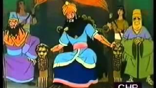 Ashabul Ukhdud Bangla Islamic Cartoon