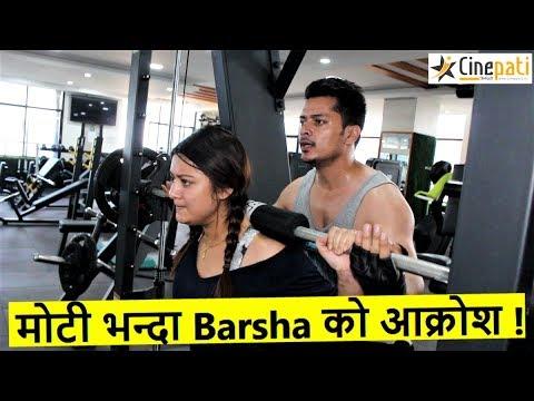 Xxx Mp4 माेटी भन्दा Barsha काे अाक्राेश जीममा यस्ताे कसरत Gym Time With Barsha Raut And Sanjog 3gp Sex