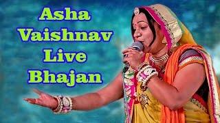 Rajasthani Bhajan 2017|  Aavo Mata Ji | Asha Vaishnav Live | Marudhar Videos