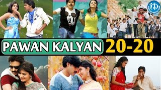 Power Star Pawan Kalyan's Super Hit Video Songs Jukebox || Pawan kalyan Birthday Special