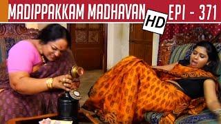 Madippakkam Madhavan   Epi 371   Tamil TV Serial   25/06/2015