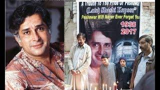 People of Peshawar, Pakistan Pay tribute to Shashi Kapoor