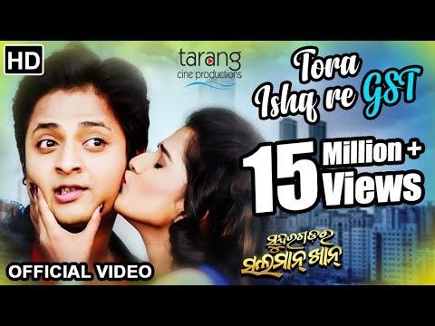 Xxx Mp4 Tora Ishq Re GST Official Video Sundergarh Ra Salman Khan Babushan Divya 3gp Sex