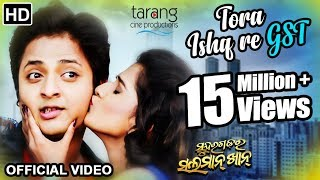 Tora Ishq re GST - Official Video | Sundergarh Ra Salman Khan | Babushan, Divya
