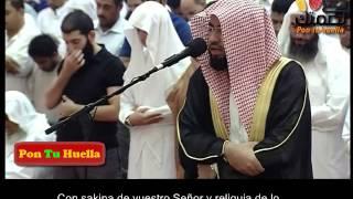 Maravillosa recitación del Noble Corán | Recitador: Abdulwali Al-Arkani