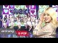 Download Lagu MP3 [Simply K-Pop] WekiMeki(위키미키) _ Crush(크러쉬) _ Ep.337 _ 111618