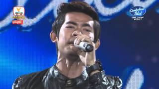 Cambodian Idol   Live show   Week 07   នី រតនា   ស៊ូឃ្លាត + ខ្ញុំក៏ធ្លាប់មានសង្សារដែរ